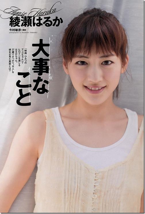 blog-imgs-59.fc2.com_y_a_m_yamachan01_20130606064845c34
