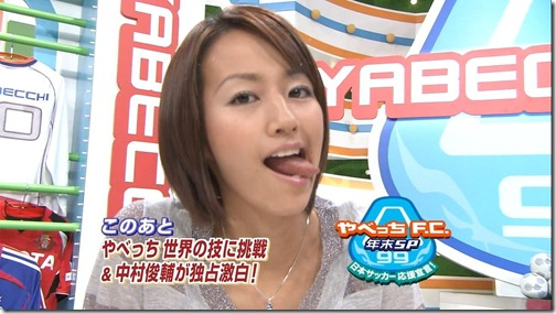 blog-imgs-61-origin.fc2.com_i_d_o_idolgazoufree_maeda_yuki_b04