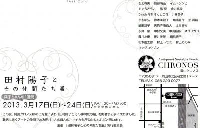 20130225_326291_t.jpg