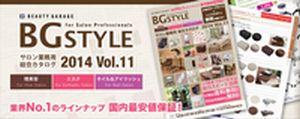 head_catalog2.jpg