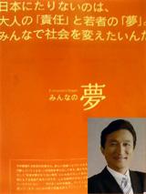 PA0_0040.jpg