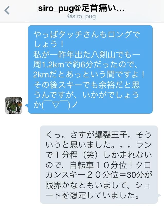 IMG_7083baku.jpg