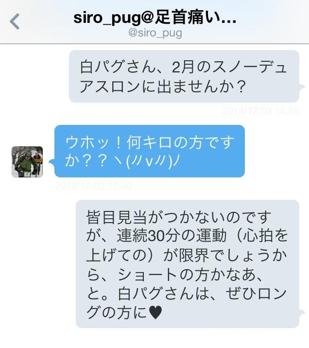 IMG_7084twiti.jpg