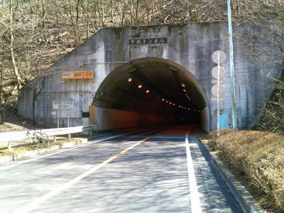 甲武トンネル