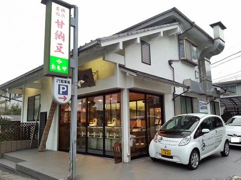 おもや小山台店2