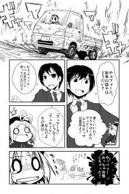シンフォニックレイン漫画2