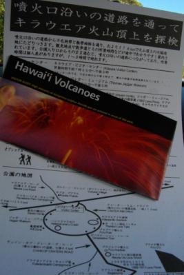 2010Hawaii73