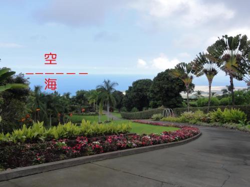 2010Hawaii138