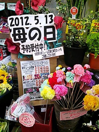 fc2blog_201204221556069cb.jpg