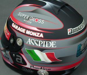 helmet23c