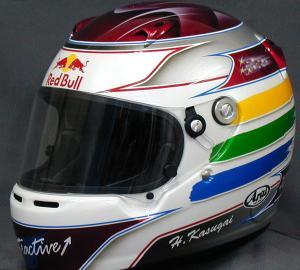 helmet25a