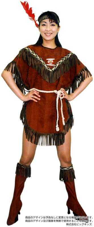 インディアン娘