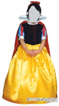 こども用白雪姫