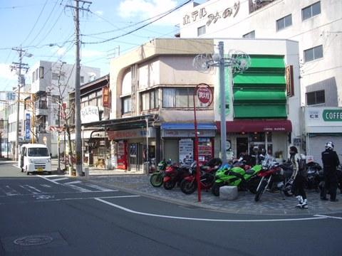 2013012608.jpg