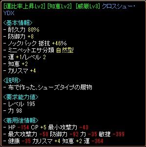 RedStone 11.02.13[13]