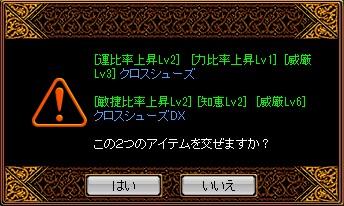 RedStone 11.02.13[12]