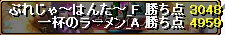 RedStone 11.02.17[03]