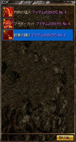 RedStone 11.02.21[01]