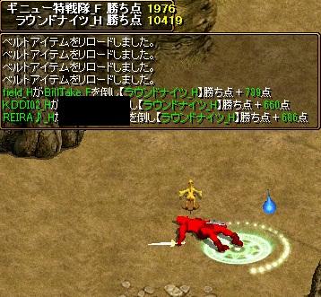 RedStone 11.03.04[02]