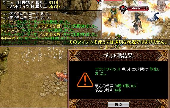 RedStone 11.03.04[03]
