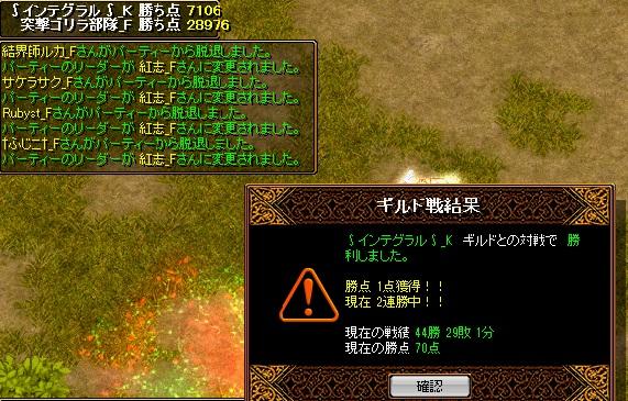 RedStone 11.03.24[02]