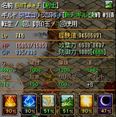 RedStone 11.04.06[02]