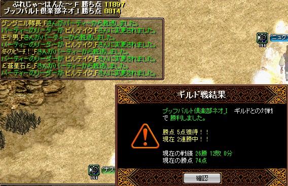 RedStone 11.02.12[01]