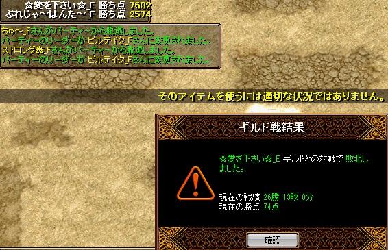 RedStone 11.04.12[01]