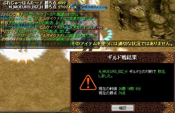 RedStone 11.04.14[05]