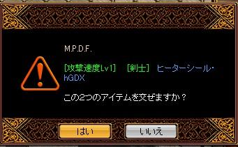 RedStone 11.04.14[01]