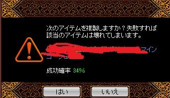 RedStone 11.04.14[04]