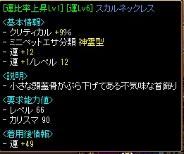 RedStone 11.04.09[00]