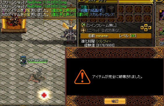 RedStone 11.04.09[02]