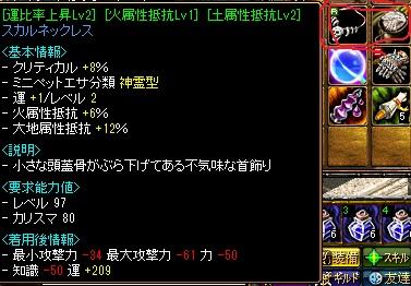 RedStone 11.03.16[00]