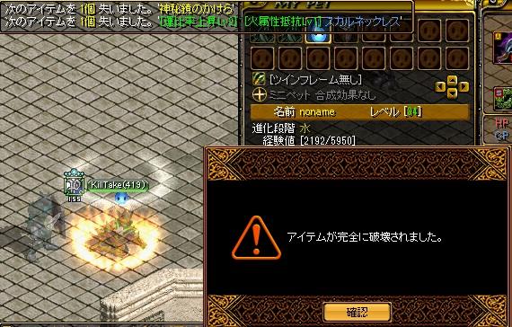 RedStone 11.03.16[01]
