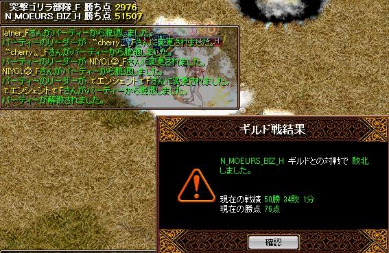 RedStone 11.04.16[00]