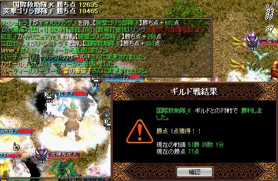 RedStone 11.04.18[05]