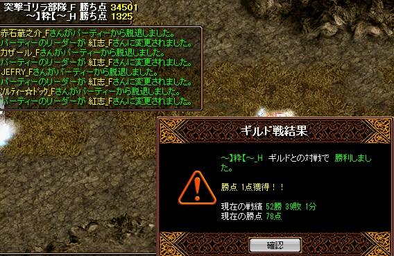 RedStone 11.04.29[03]