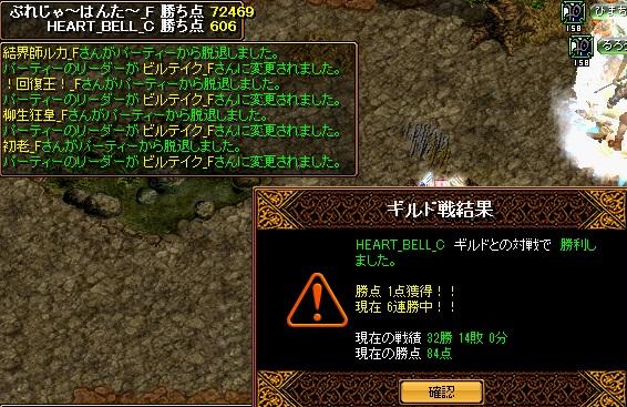 RedStone 11.05.01[01]