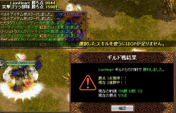 RedStone 11.05.01[00]