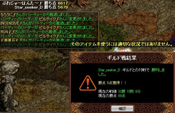 RedStone 11.05.05[02]