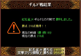 RedStone 11.09.30[00]