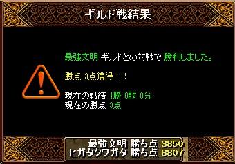 RedStone 11.10.02[01]