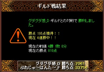 RedStone 11.10.11[00]