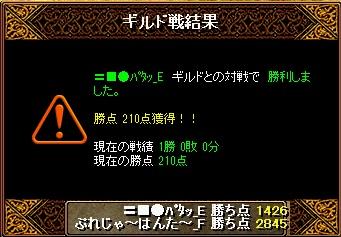 RedStone 11.10.13[01]