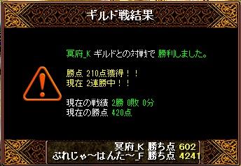 RedStone 11.10.23[02]