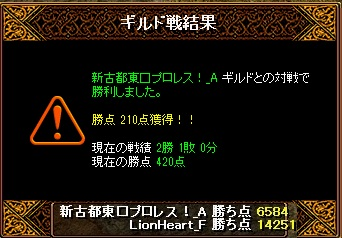 RedStone 11.10.24[01]