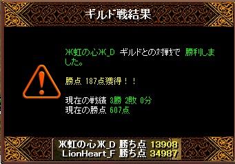RedStone 11.10.28[03]