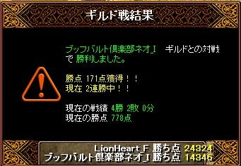 RedStone 11.10.31[00]