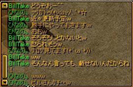 RedStone 11.12.14[01]